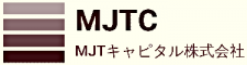 MJTキャピタル株式会社